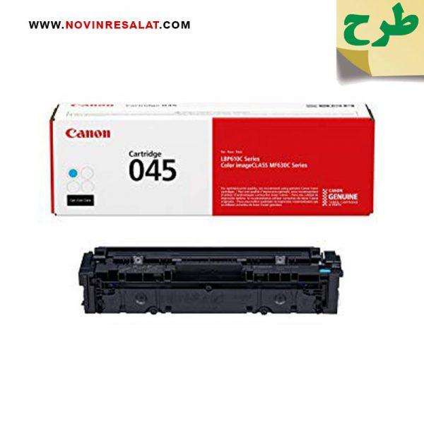 تونر کارتریج طرح اصلی آبی Canon 045