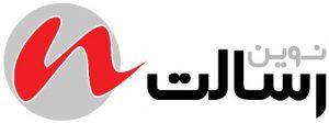 مجموعه نوین رسالت نمایندگی کانن اصفهان