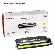 تونر کارتریج اصلی زرد Canon 717