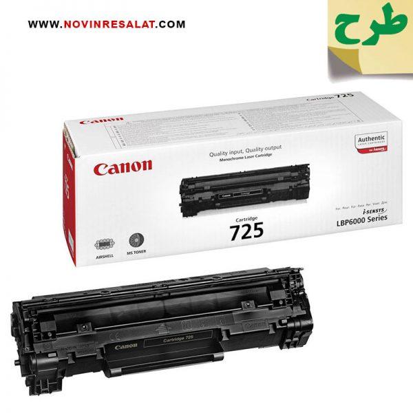 تونر کارتریج طرح اصلی Canon 725