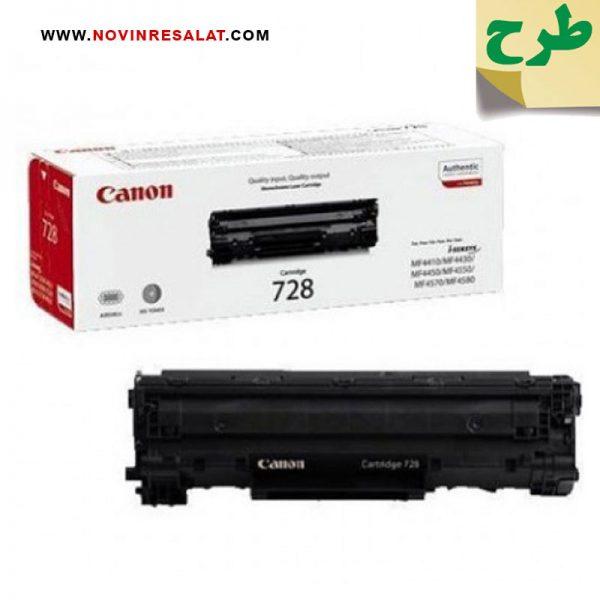تونر کارتریج طرح اصلی Canon 728