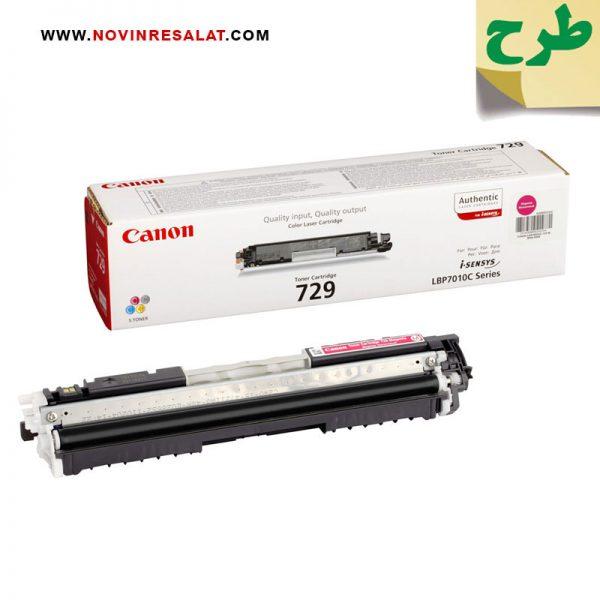 تونر کارتریج طرح اصلی قرمز Canon 729
