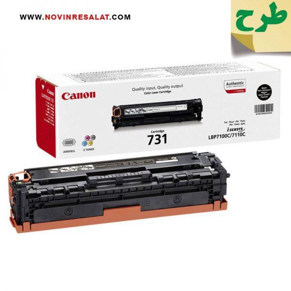 تونر کارتریج طرح اصلی مشکی Canon 731