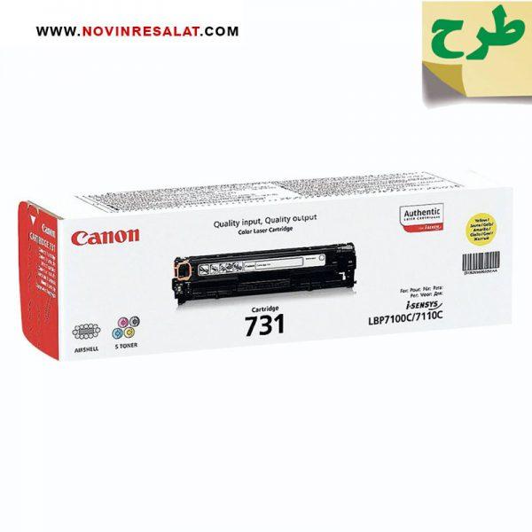 تونر کارتریج طرح اصلی زرد Canon 731