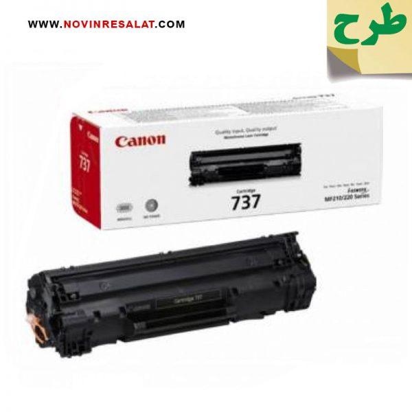 تونر کارتریج طرح اصلی Canon 737