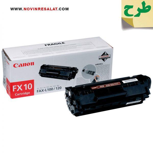 تونر کارتریج طرح اصلی کانن مدل FX10