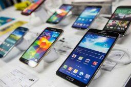 گران ترین موبایل در بازار ایران